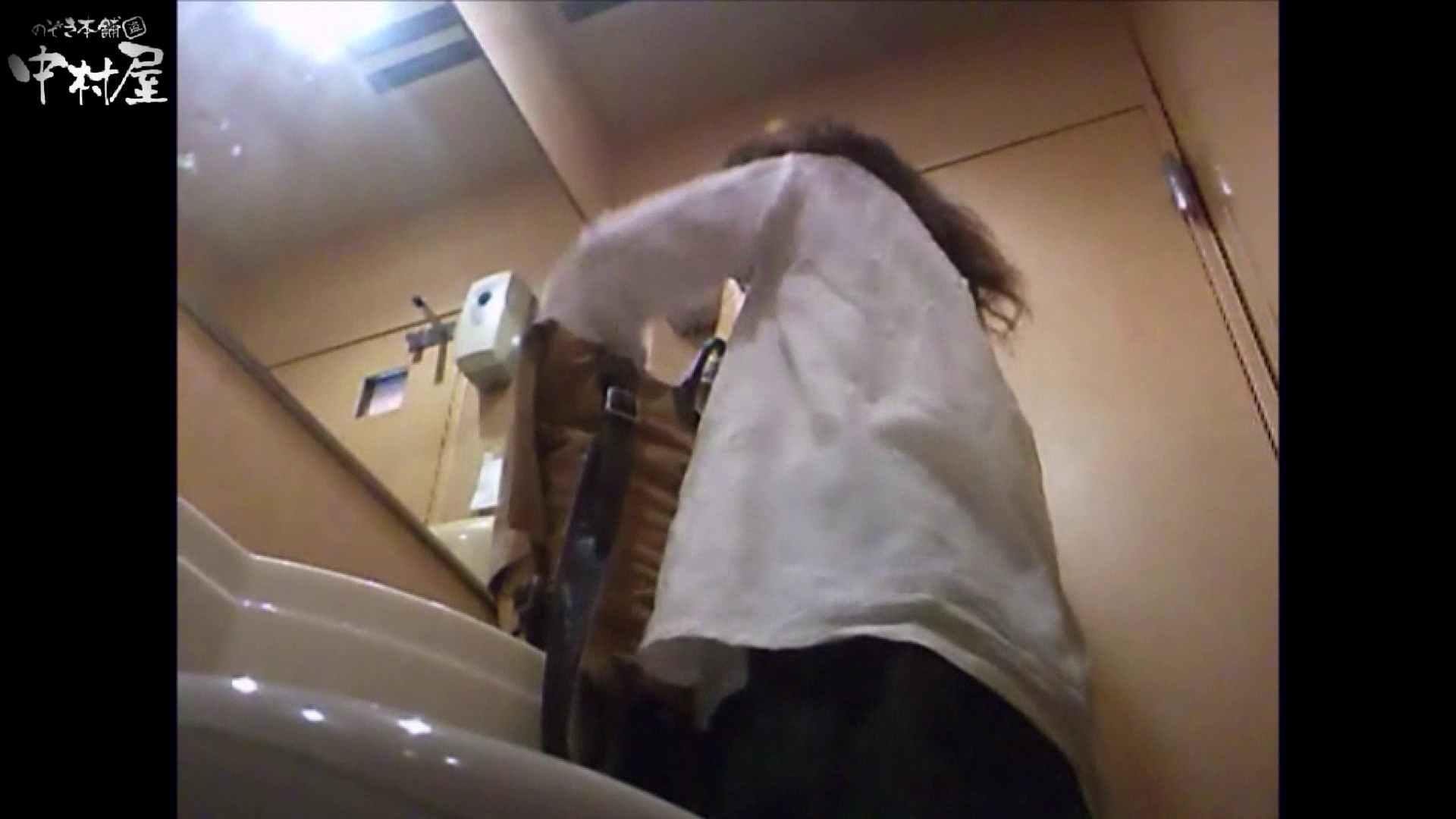 ガチ盗撮!突撃!女子化粧室の真実~セカンドシーズン~vo,18 0  95pic 6