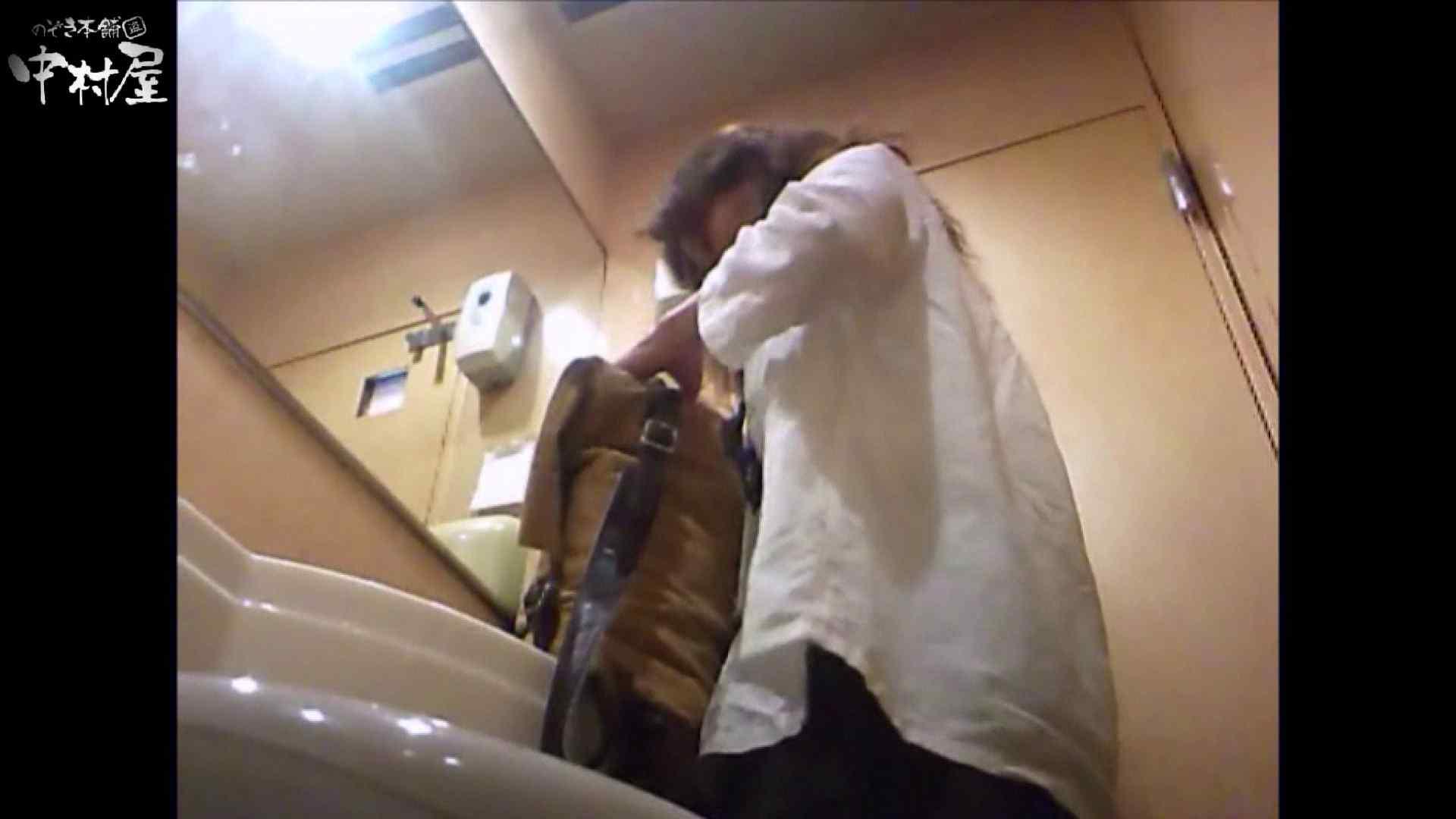 ガチ盗撮!突撃!女子化粧室の真実~セカンドシーズン~vo,18 0   0  95pic 7