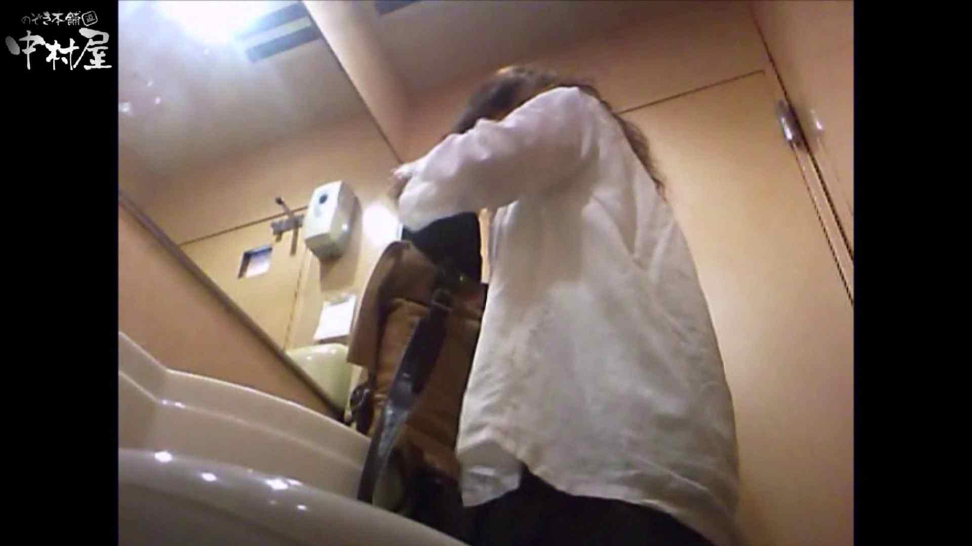 ガチ盗撮!突撃!女子化粧室の真実~セカンドシーズン~vo,18 0  95pic 8
