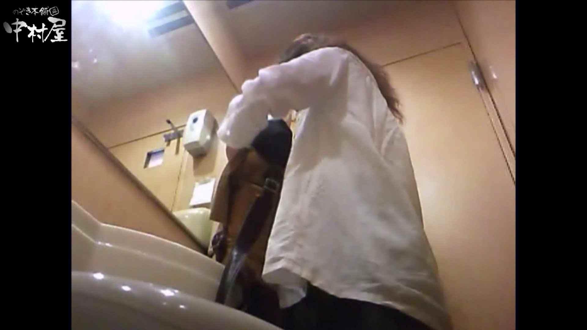 ガチ盗撮!突撃!女子化粧室の真実~セカンドシーズン~vo,18 0   0  95pic 9