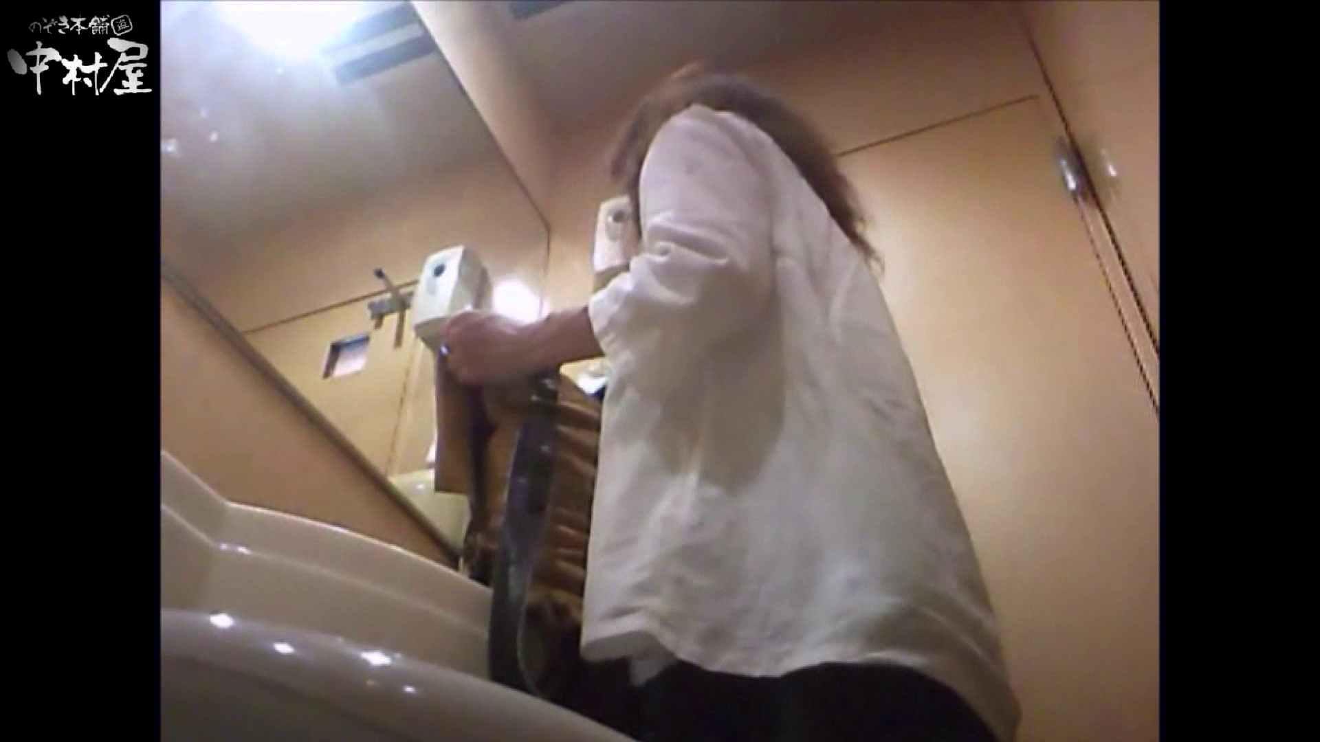 ガチ盗撮!突撃!女子化粧室の真実~セカンドシーズン~vo,18 0  95pic 10