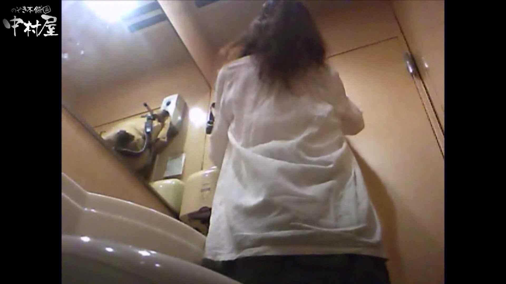 ガチ盗撮!突撃!女子化粧室の真実~セカンドシーズン~vo,18 0   0  95pic 21