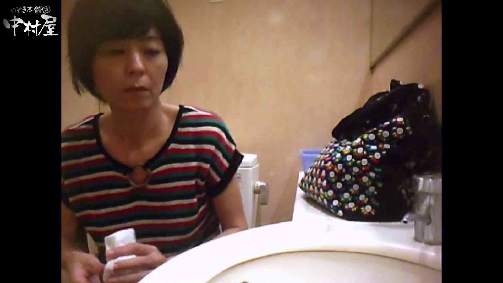 ガチ盗撮!突撃!女子化粧室の真実~セカンドシーズン~vo,18 0   0  95pic 51