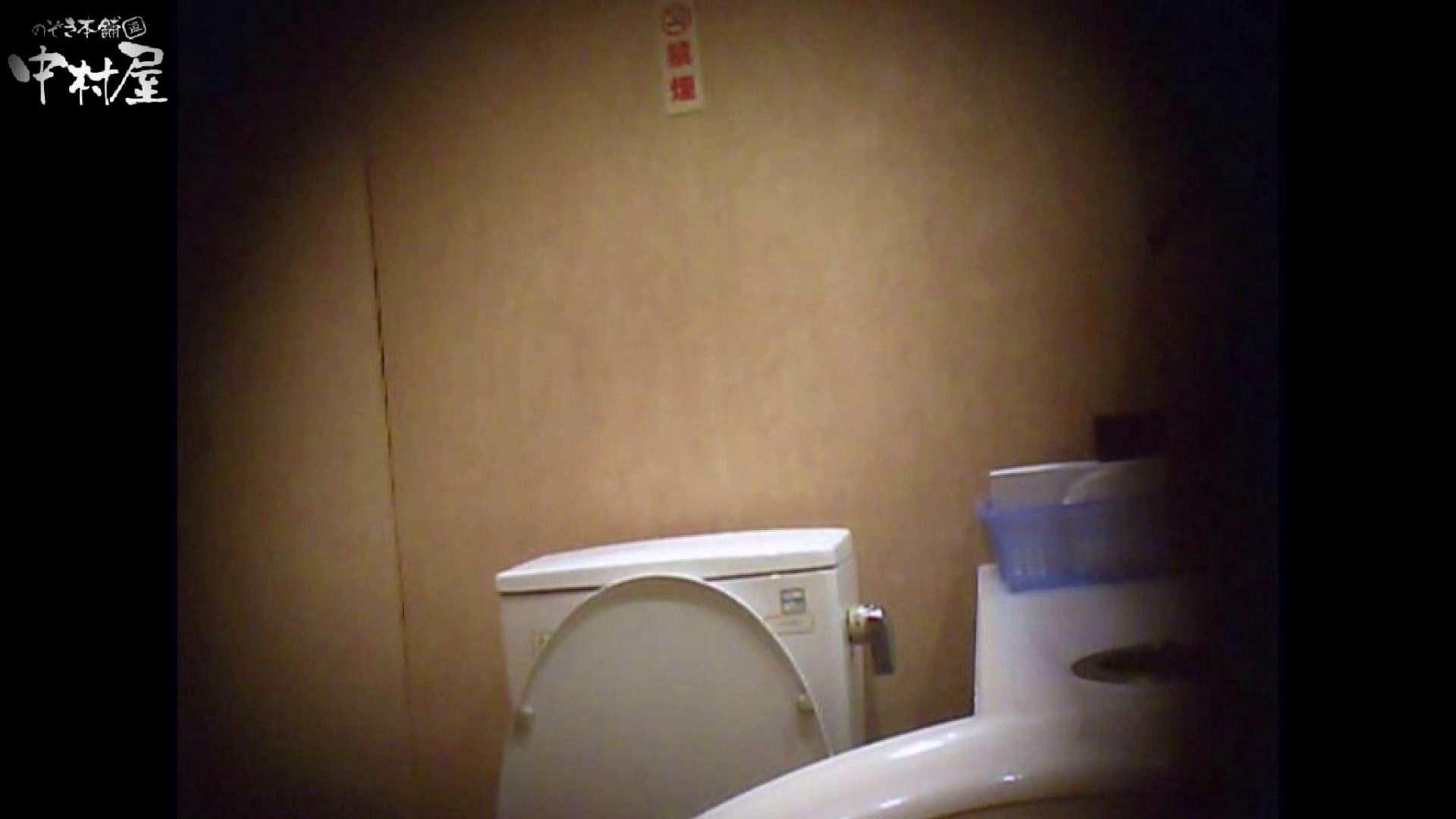 ガチ盗撮!突撃!女子化粧室の真実~セカンドシーズン~vo,18 0   0  95pic 71