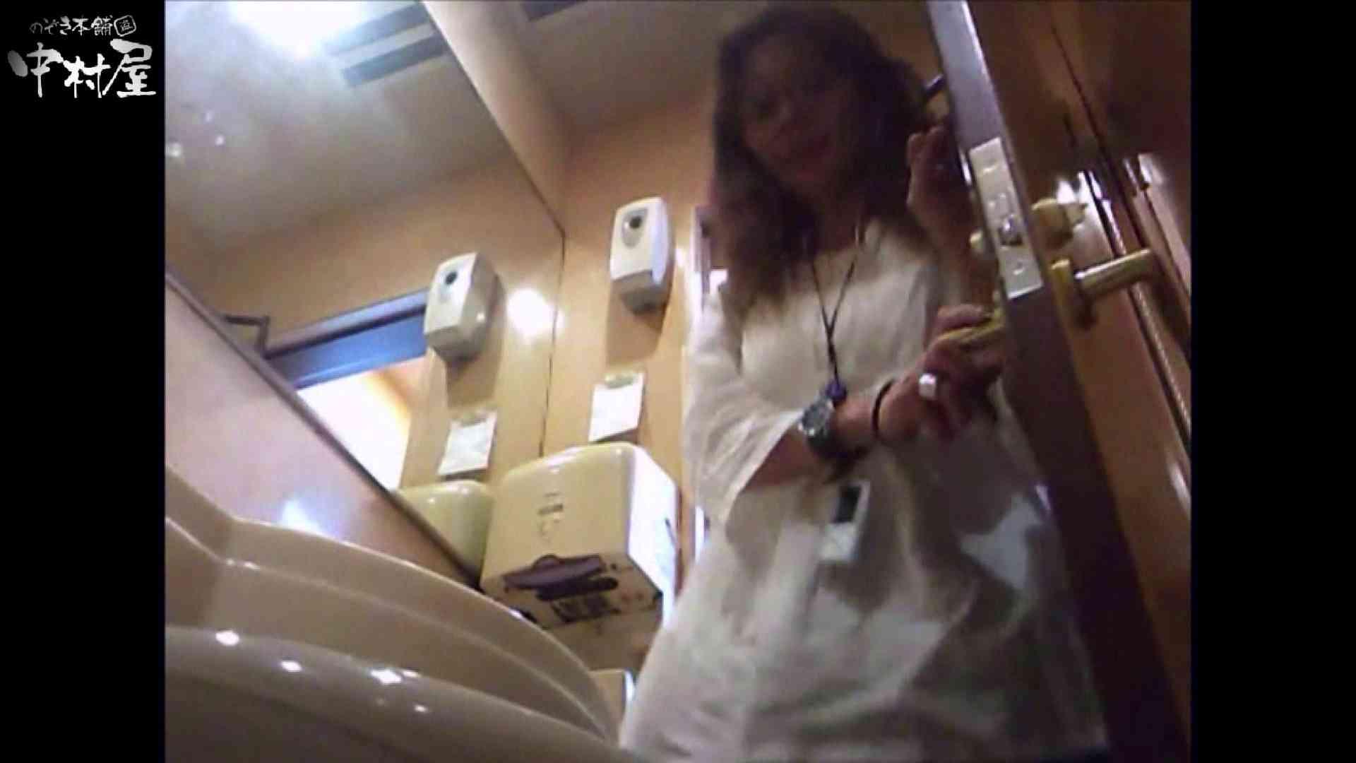 ガチ盗撮!突撃!女子化粧室の真実~セカンドシーズン~vo,18 0  95pic 94