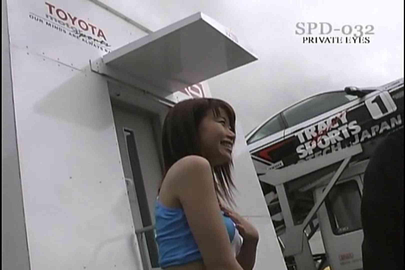 高画質版!SPD-032 サーキットの女神達 00'日本第2戦 MOTEGI 0  61pic 16