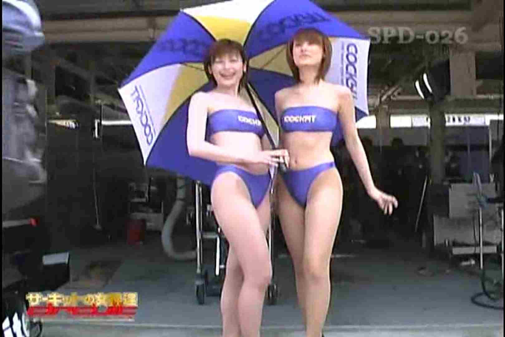 高画質版!SPD-032 サーキットの女神達 00'日本第2戦 MOTEGI 0  61pic 52