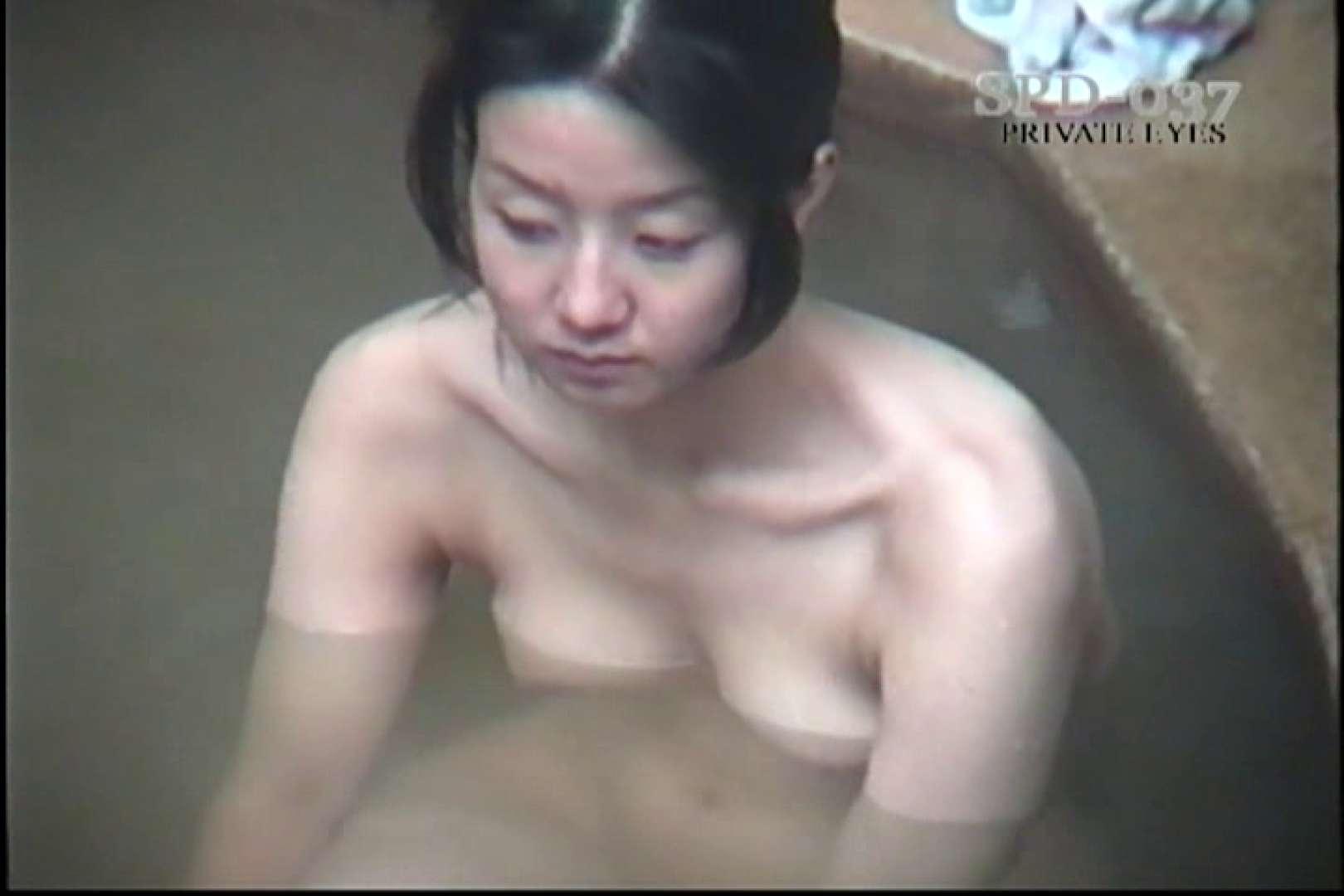 高画質版!SPD-037 盗撮 3 湯乙女の花びら 0 | 0  88pic 49