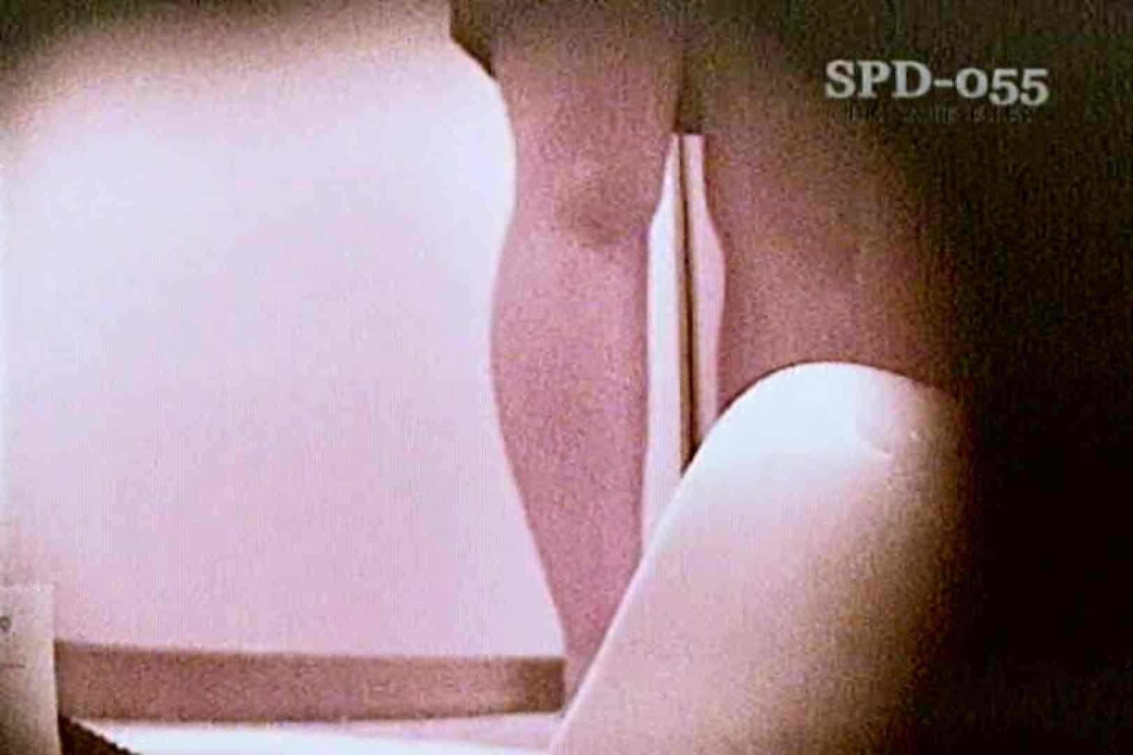 高画質版!SPD-055 花びらのしるけ 0   0  53pic 41