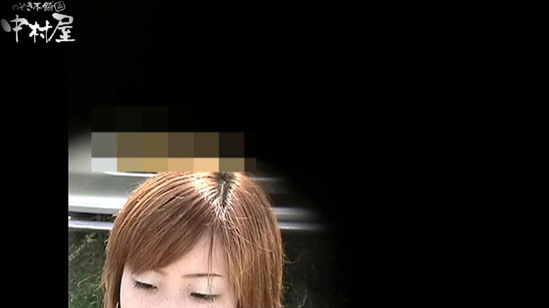 No.41 陰茎から滴り落ちる水滴 0  90pic 26