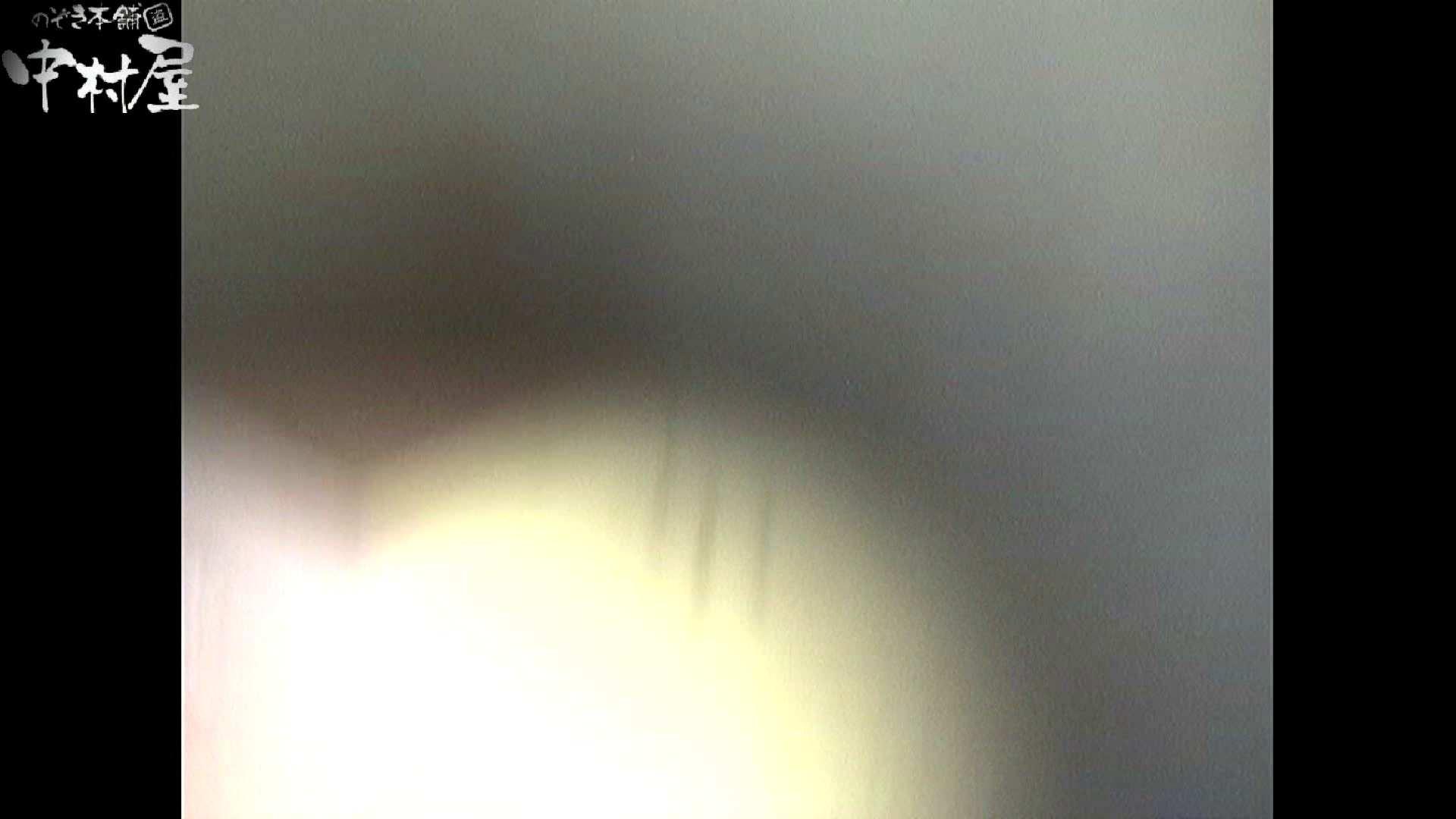 No.41 陰茎から滴り落ちる水滴 0  90pic 58