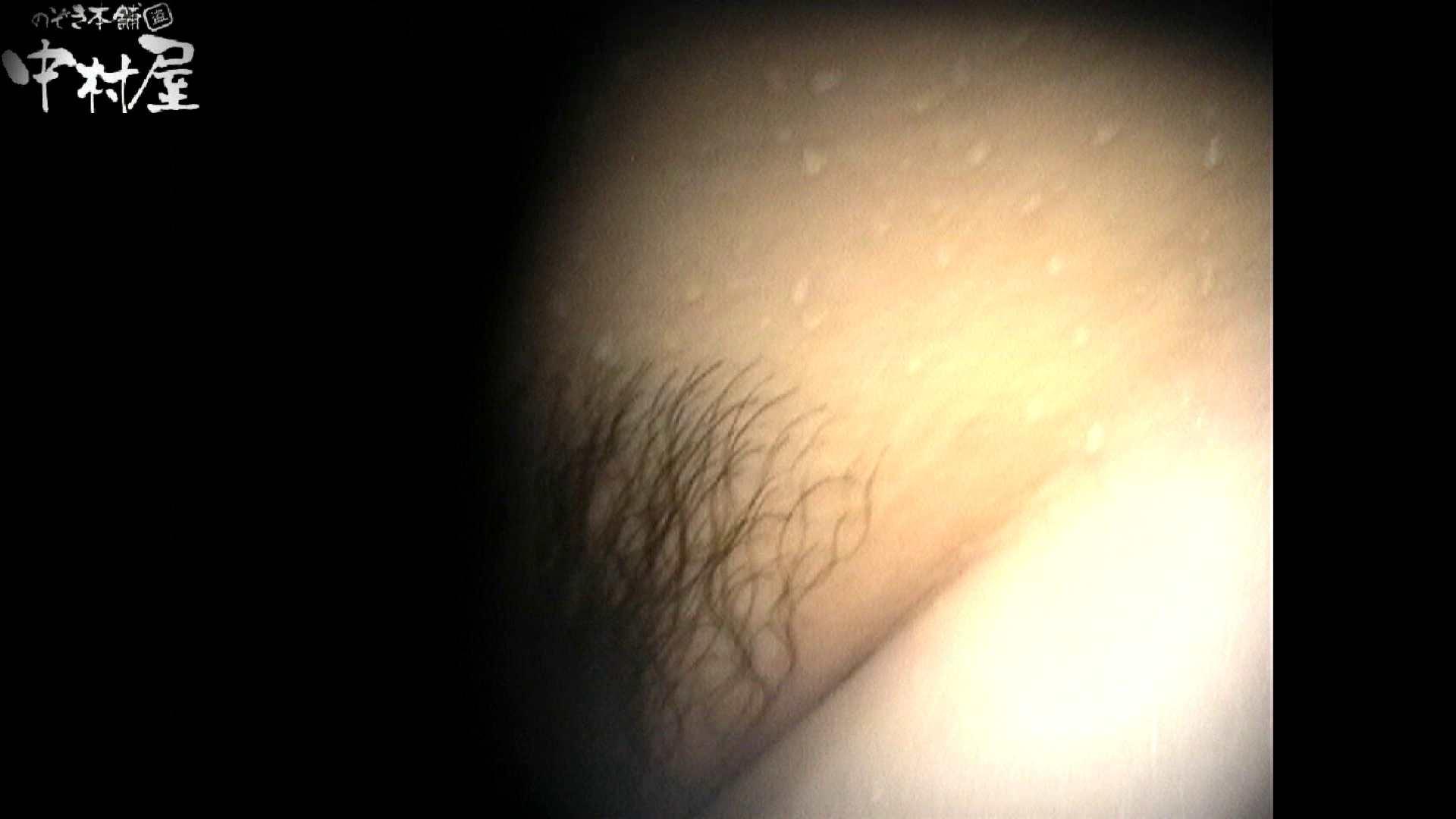 No.41 陰茎から滴り落ちる水滴 0 | 0  90pic 77