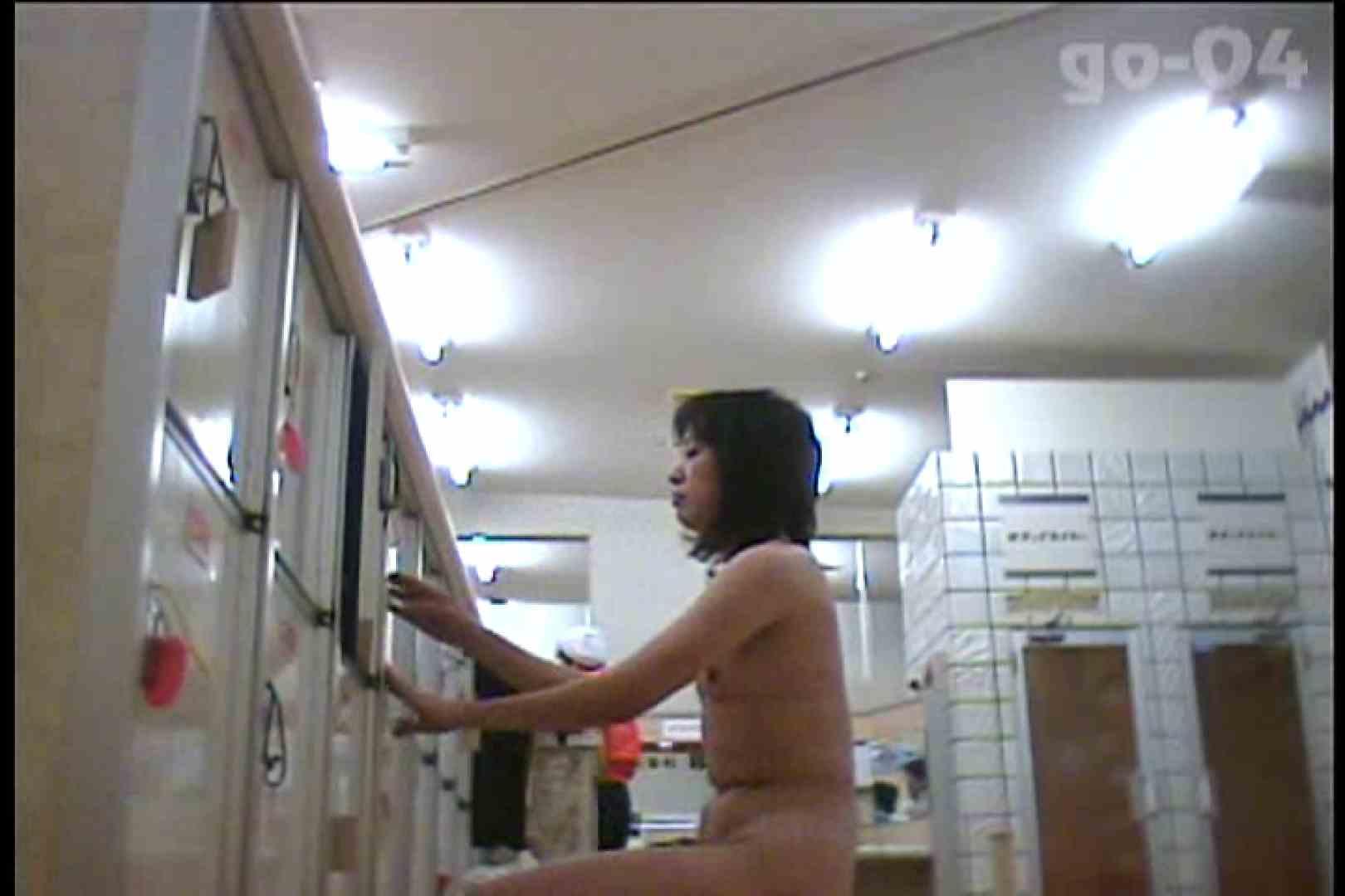 厳選潜入女風呂 No.04 0  99pic 60