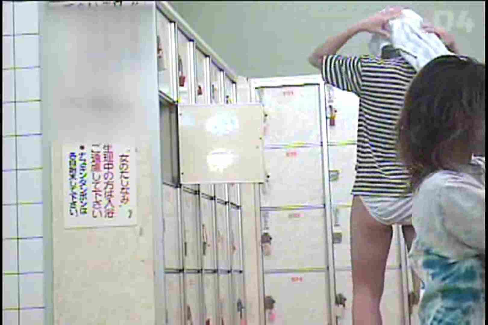 厳選潜入女風呂 No.04 0   0  99pic 75