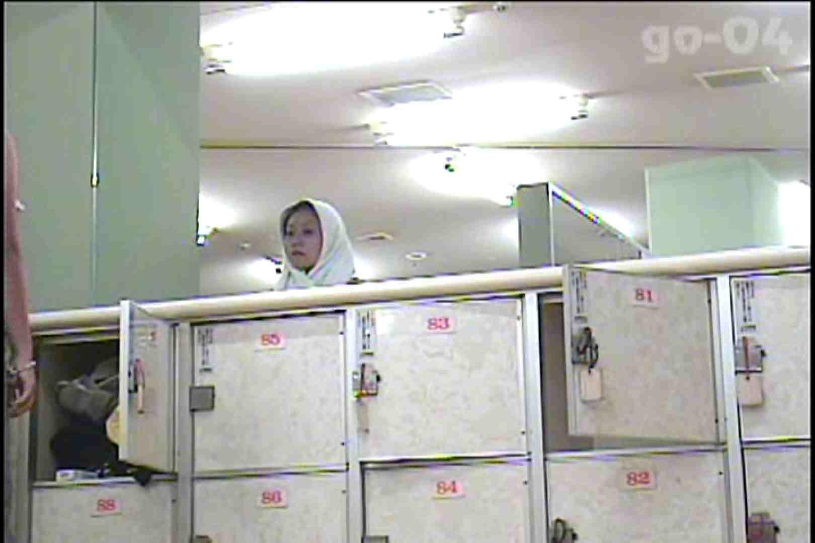 厳選潜入女風呂 No.04 0   0  99pic 83