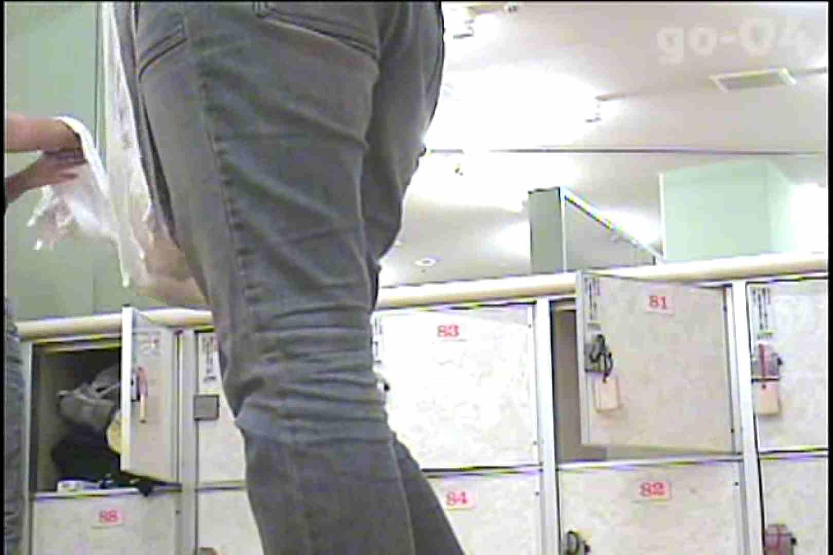 厳選潜入女風呂 No.04 0  99pic 84