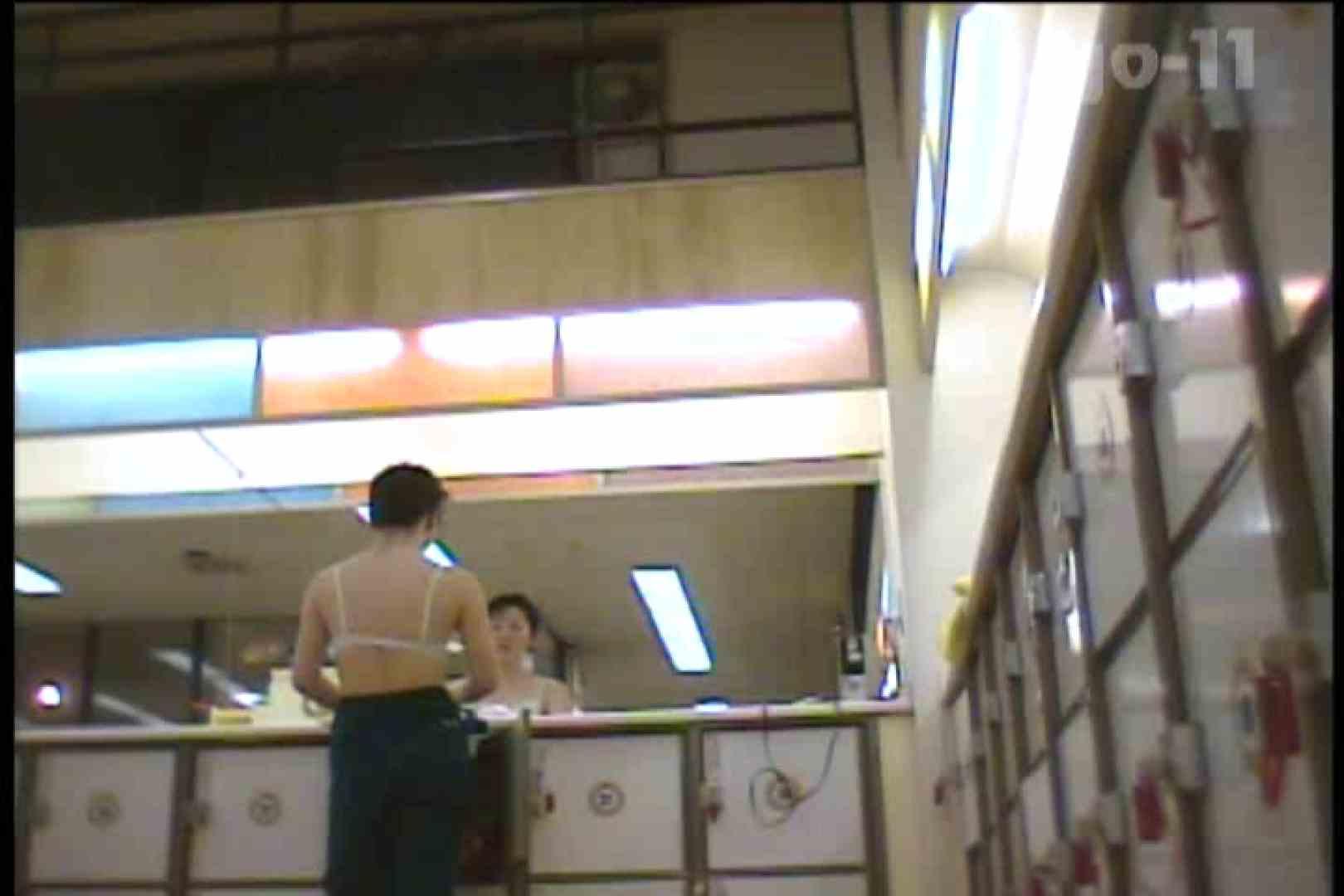 厳選潜入女風呂 No.11 0  64pic 36