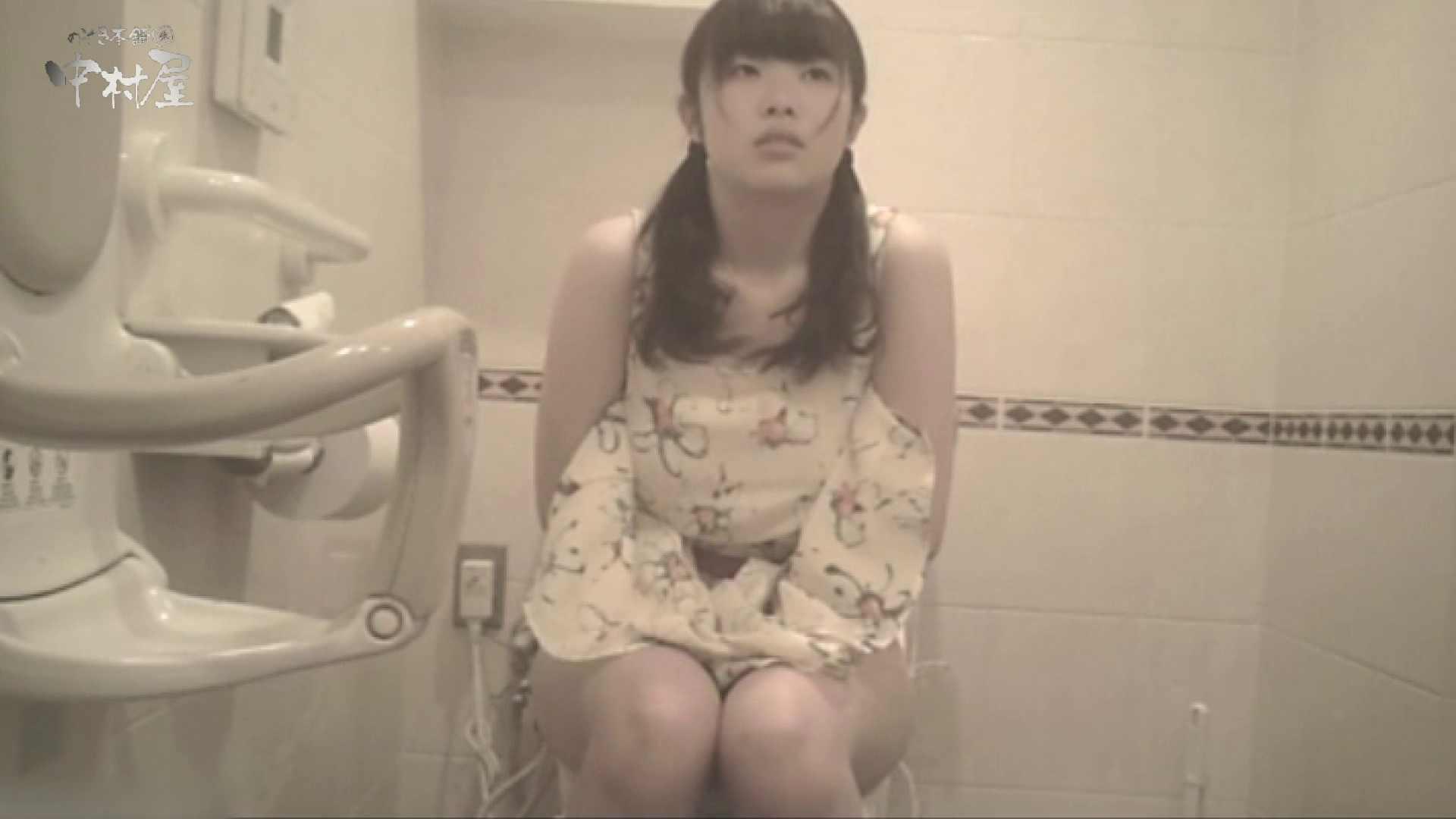ティーンガールのトイレ覗き‼vol.20 0  101pic 30