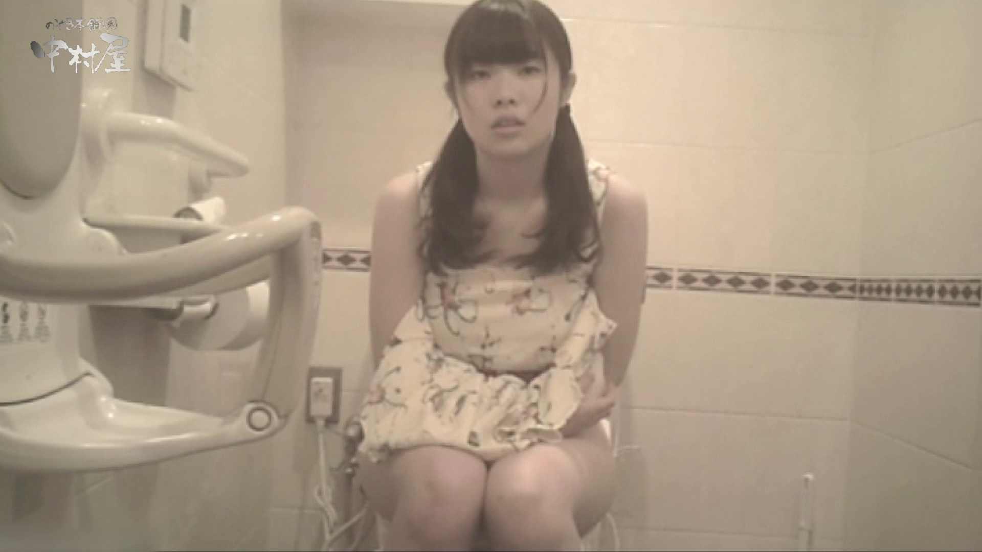 ティーンガールのトイレ覗き‼vol.20 0  101pic 34