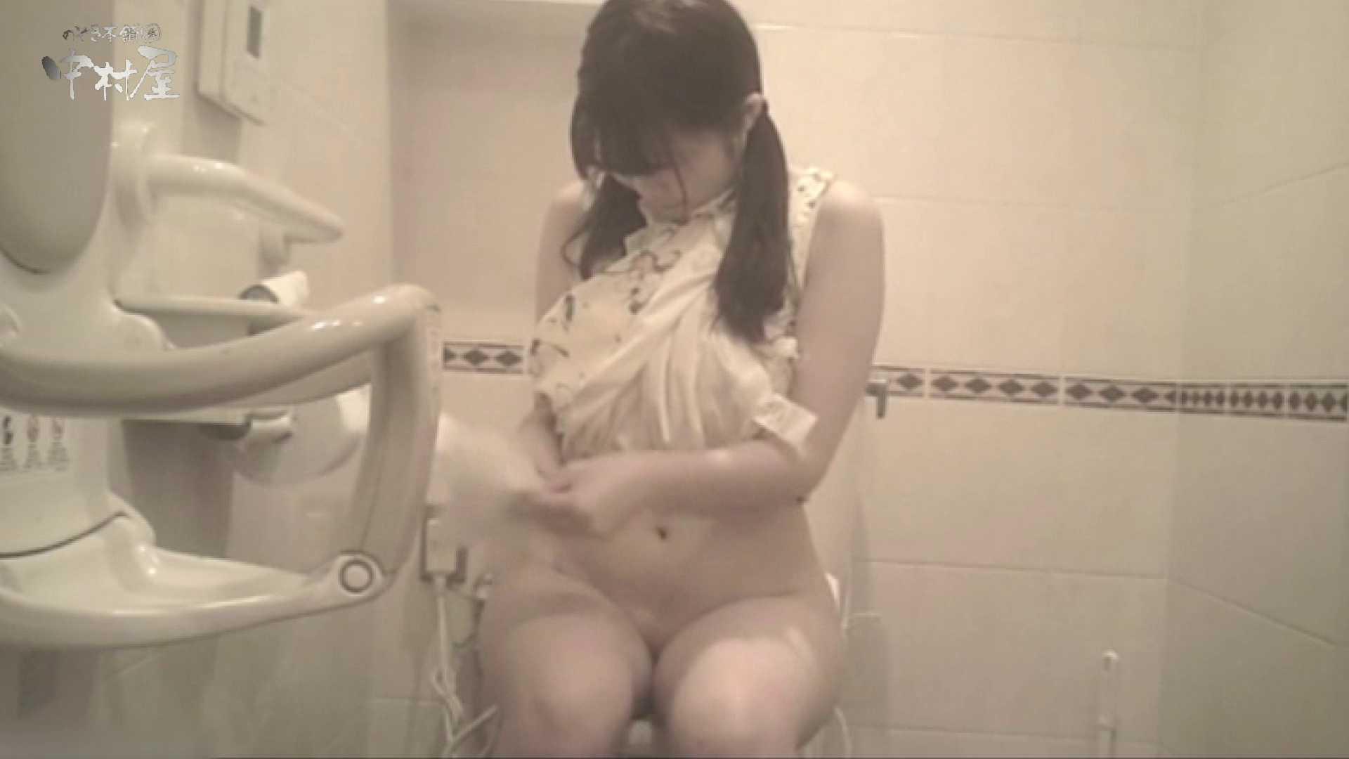 ティーンガールのトイレ覗き‼vol.20 0  101pic 50