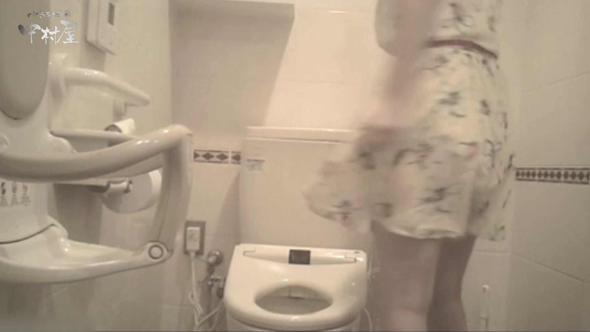 ティーンガールのトイレ覗き‼vol.20 0  101pic 58