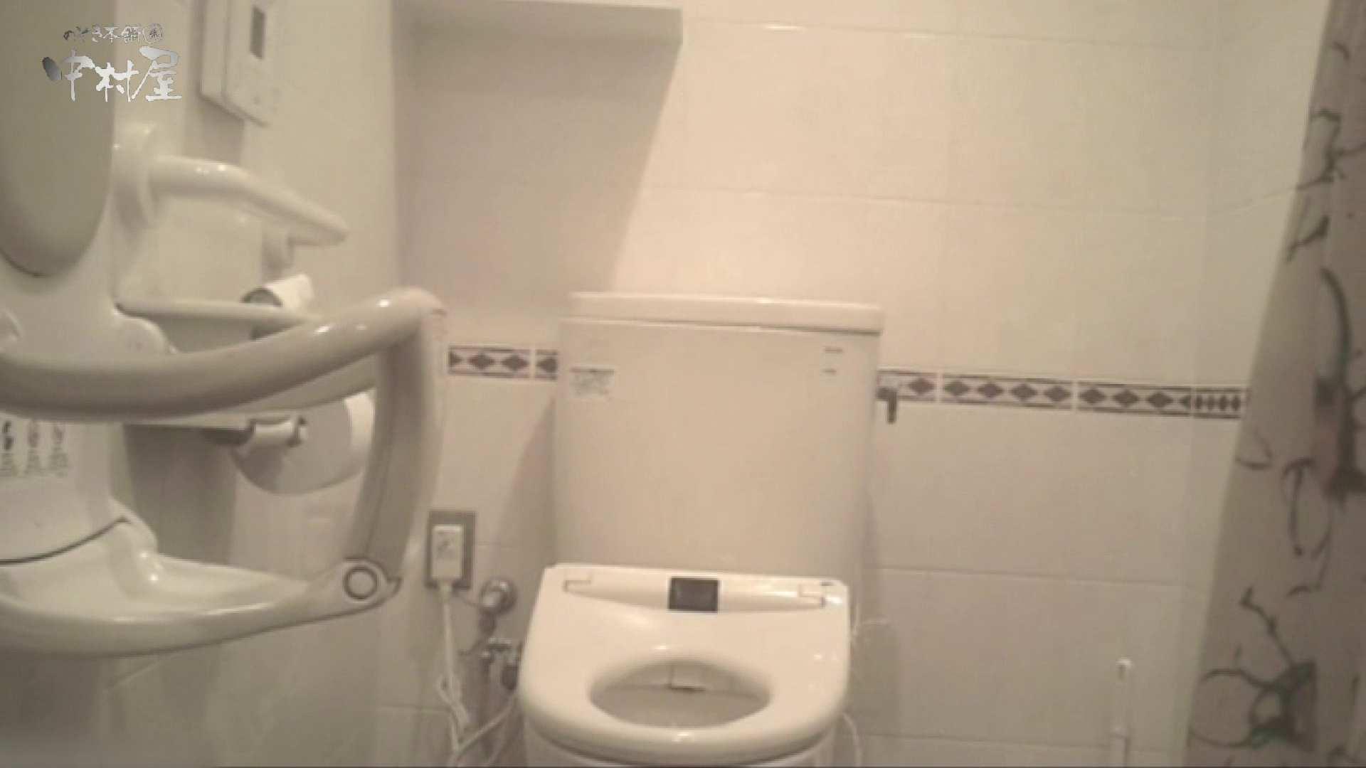 ティーンガールのトイレ覗き‼vol.20 0  101pic 60