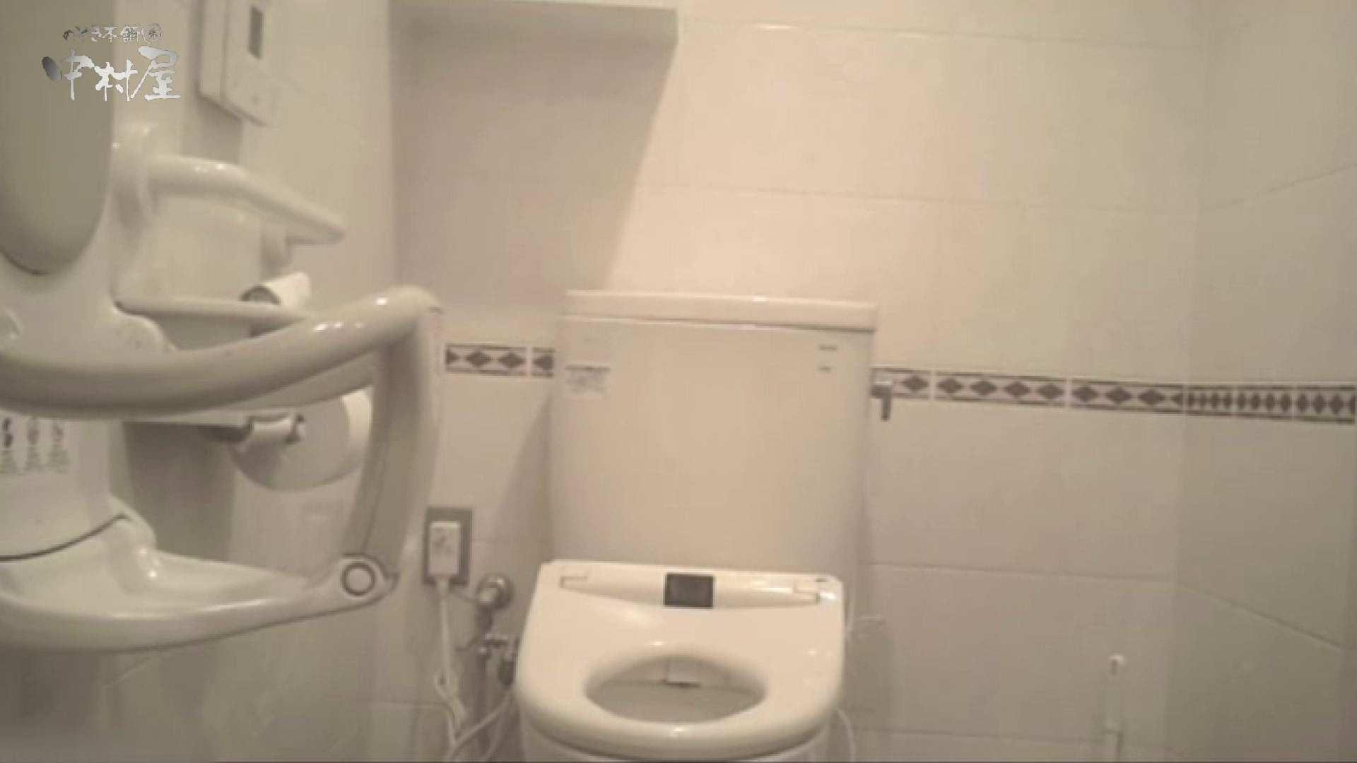 ティーンガールのトイレ覗き‼vol.20 0  101pic 68