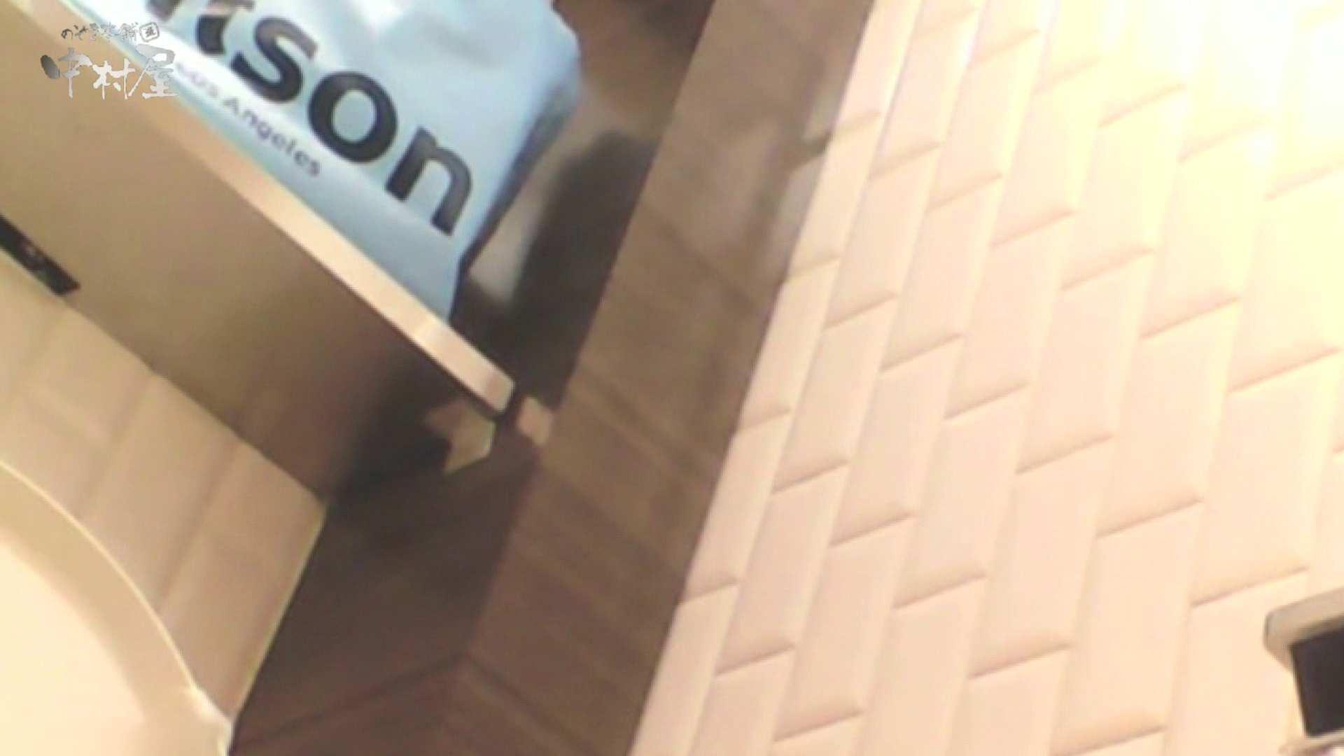 ティーンガールのトイレ覗き‼vol.23 0  89pic 64