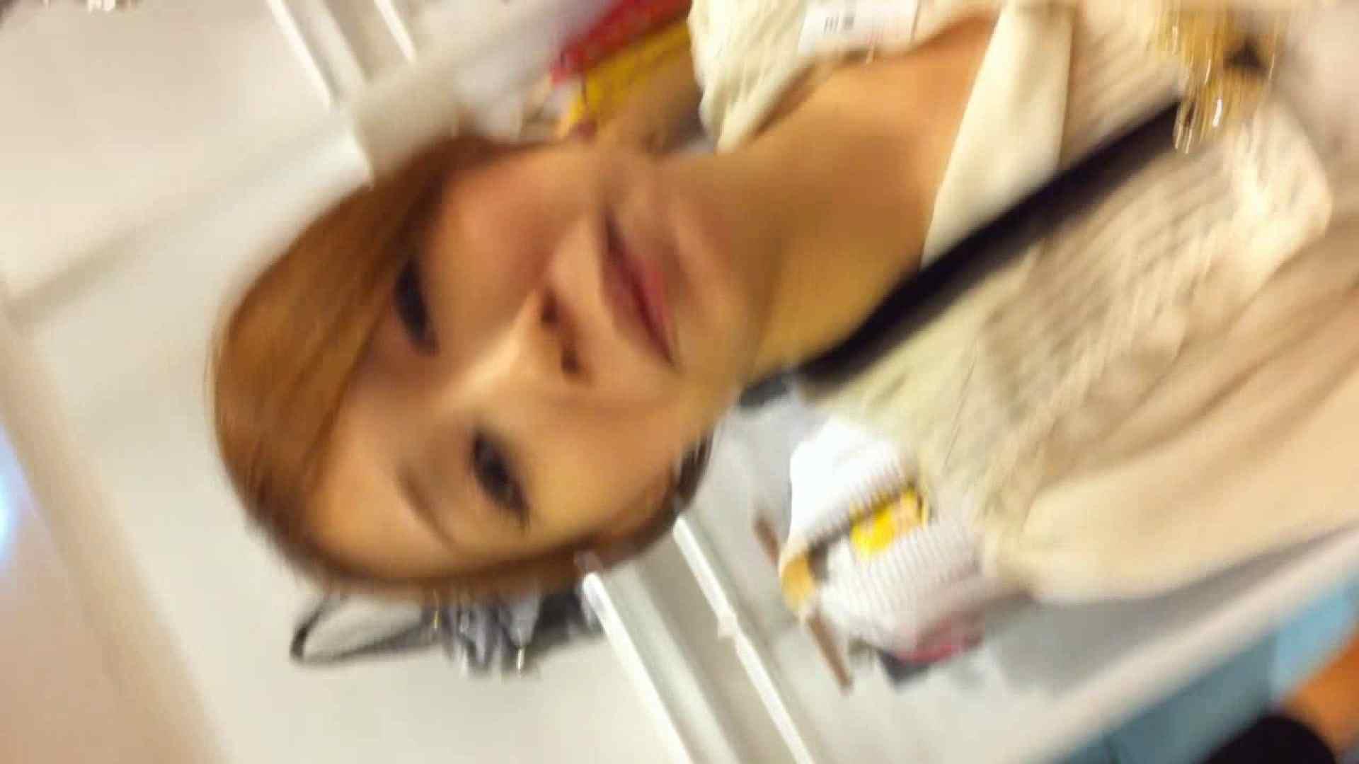 フルHD ショップ店員千人斬り! 大画面ノーカット完全版 vol.56 0  99pic 24