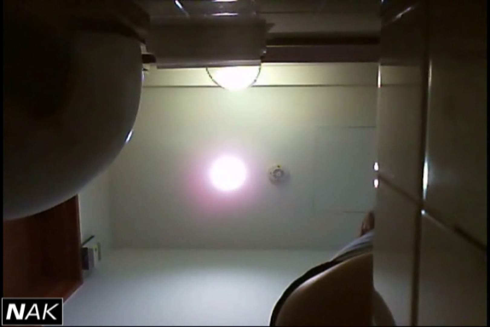 亀さんかわや VIP和式2カメバージョン! vol.14 0  74pic 38