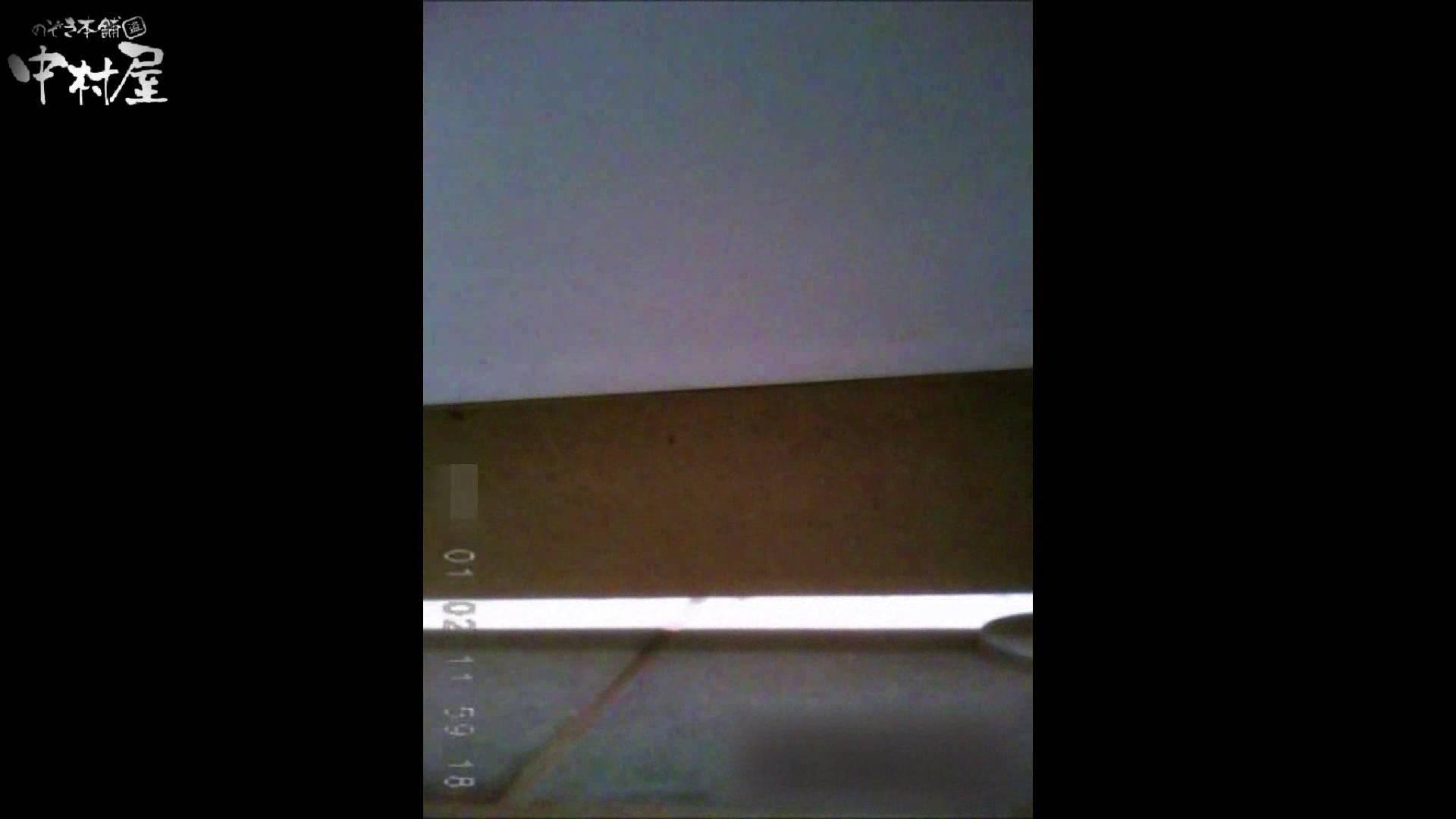 雅さんが厳選新年特別コンテンツ!激走!激走!東京マラソン選手専用女子トイレvol.6 0   0  72pic 23