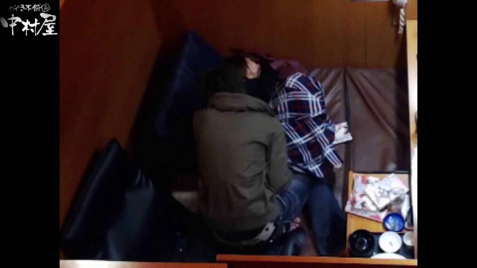 ネットカフェ盗撮師トロントさんの 素人カップル盗撮記vol.4 0   0  90pic 89