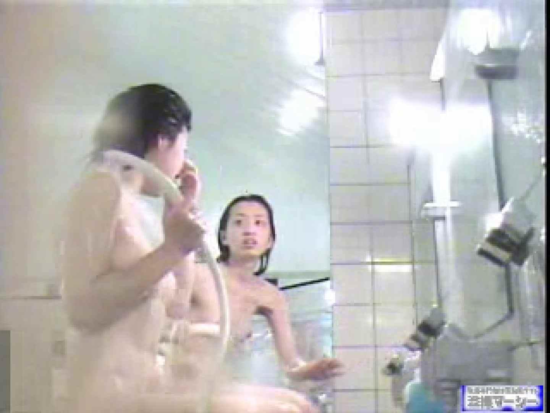 舞い降りた天女達洗い場編vol.2 0   0  92pic 17