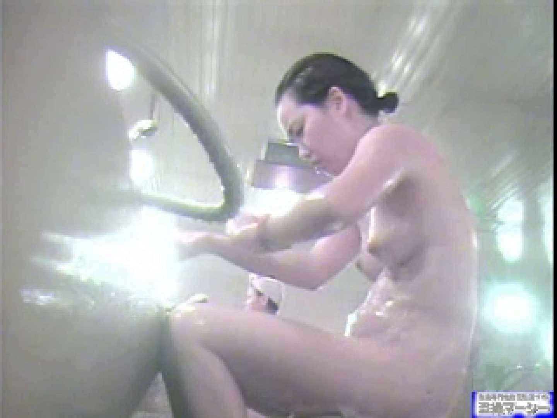 舞い降りた天女達洗い場編vol.8 0  77pic 48