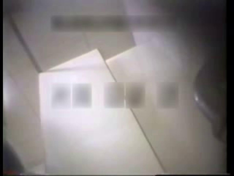 ティーンギャル限定! 風呂・着替え・厠 盗撮! vol.02 0  48pic 26