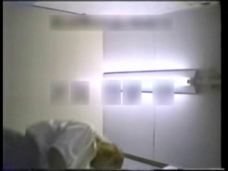 ティーンギャル限定! 風呂・着替え・厠 盗撮! vol.02 0  48pic 34