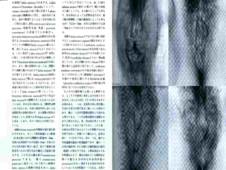 日本女性の外性器① 0  100pic 34