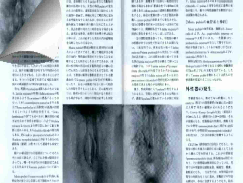 日本女性の外性器① 0 | 0  100pic 37