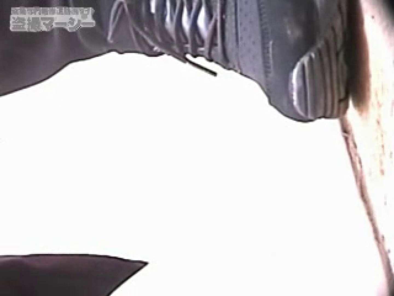 高画質!オマンコ&肛門クッキリ丸見えかわや盗撮! vol.04 0  103pic 72