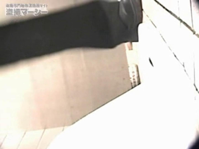 高画質!オマンコ&肛門クッキリ丸見えかわや盗撮! vol.04 0 | 0  103pic 99