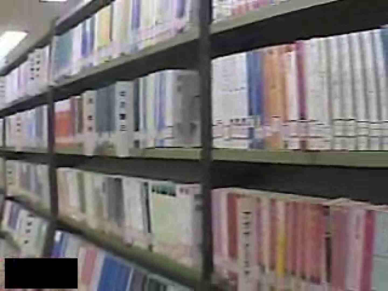 危険がいっぱい!私立図書館潜入厠。 0 | 0  89pic 27