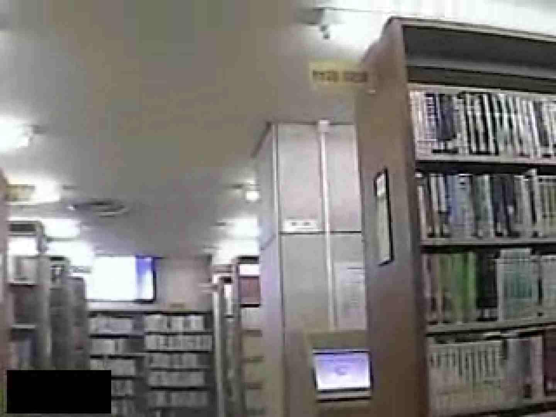 危険がいっぱい!私立図書館潜入厠。 0  89pic 32