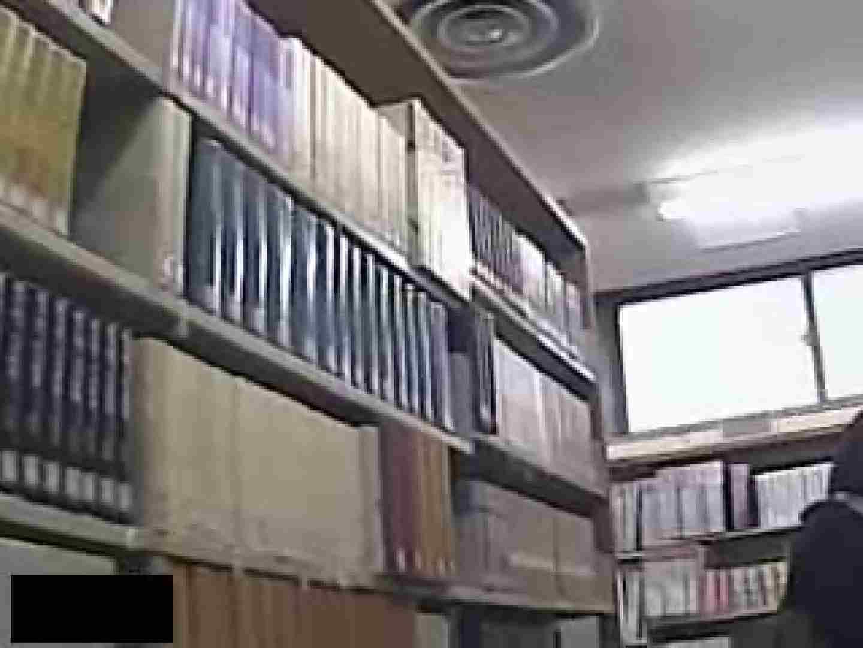 危険がいっぱい!私立図書館潜入厠。 0  89pic 36