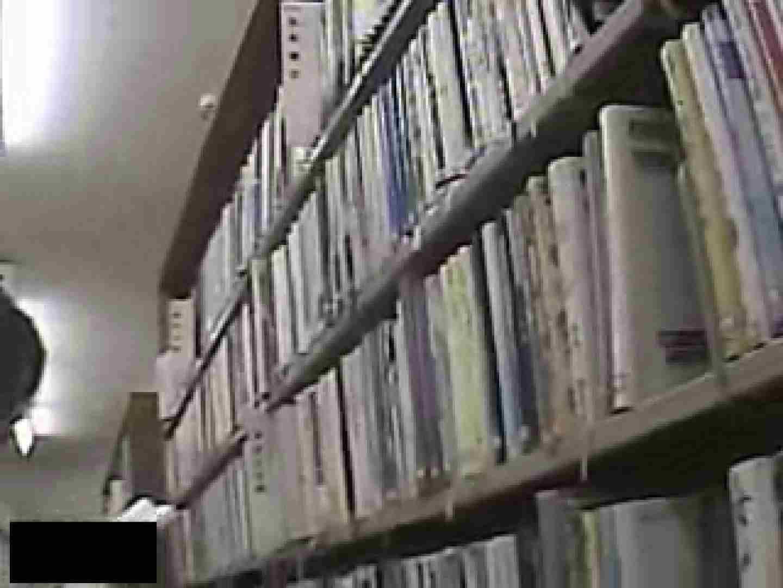 危険がいっぱい!私立図書館潜入厠。 0 | 0  89pic 69