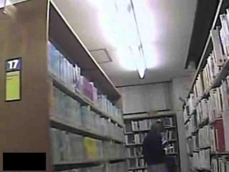 危険がいっぱい!私立図書館潜入厠。 0 | 0  89pic 81