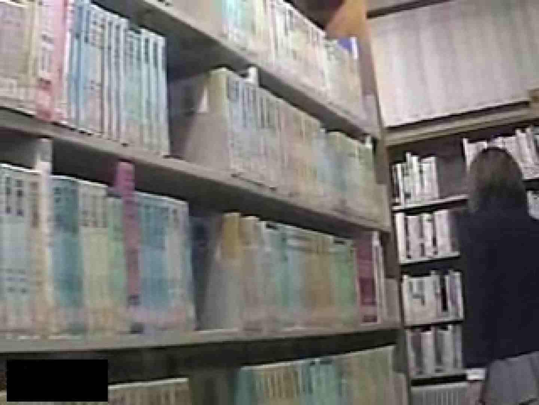 危険がいっぱい!私立図書館潜入厠。 0  89pic 82