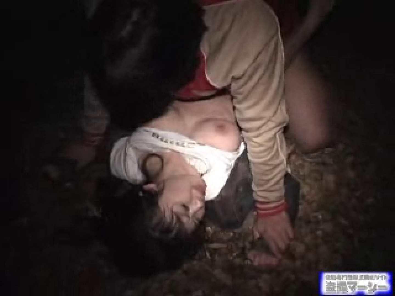 素人嬢を追跡!! 摘発ビデオ  0   0  54pic 17