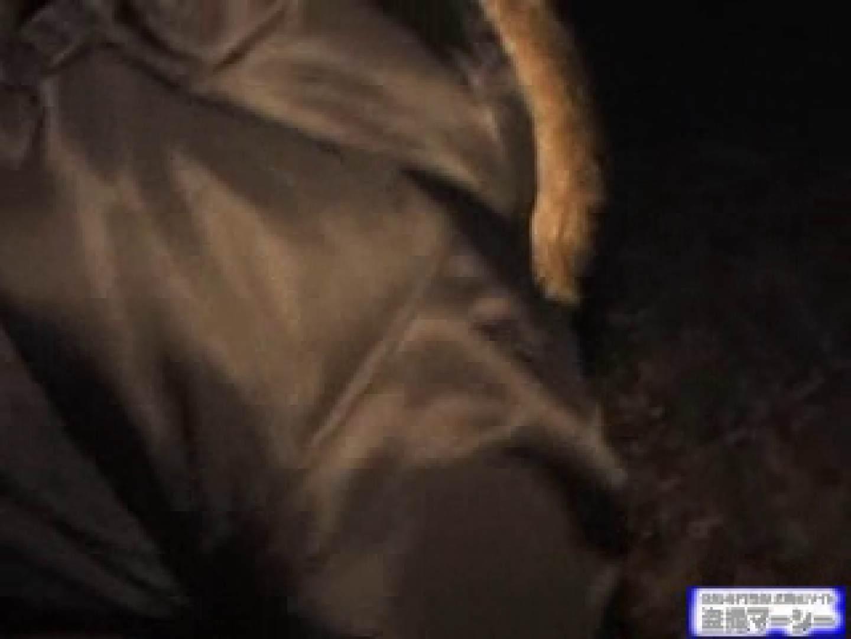 素人嬢を追跡!! 摘発ビデオ  0   0  54pic 19