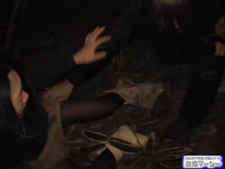 素人嬢を追跡!! 摘発ビデオ  0   0  54pic 21