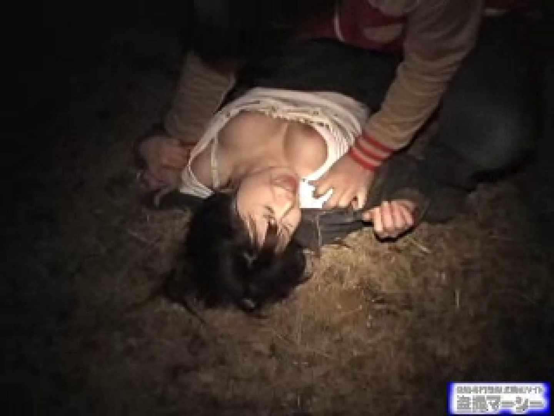 素人嬢を追跡!! 摘発ビデオ  0  54pic 44